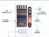 上海 杭州支持微信 支付宝自动售货机 咖啡机 无人奶茶店