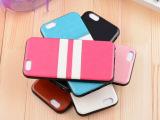 新款iphone6 4.7双色贴皮手机保护套 双色横横条纹手机壳