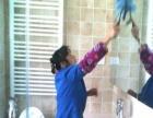 专业清洗保洁 地毯清洗 地板打蜡 外墙清洗