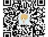 哈尔滨千锋WEB线上课程