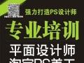 云舟教育嘉兴平湖哪里学网页设计淘宝字体首页美工培训