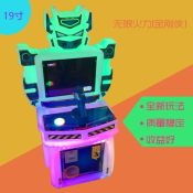 热销款无限火力儿童游艺机新款儿童投币游戏机儿童游艺设备