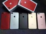苹果 三星系列 全网通 低价直销