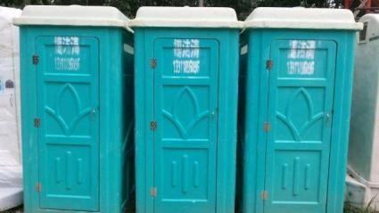 全国移动住人集装箱 移动公厕 移动活动房可租可售