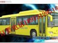 无锡到茂名 ++的汽车时刻表/汽车票查询++ .152624