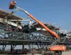 番禺厂房工业安装用高空升降平台车出租 沙头有升降车租赁