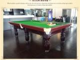 星牌台球桌 台球桌品牌全 台球案子厂 实物样品展示厅