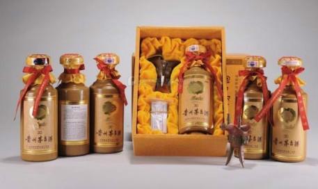 北京回收盛世国藏贵州茅台酒,