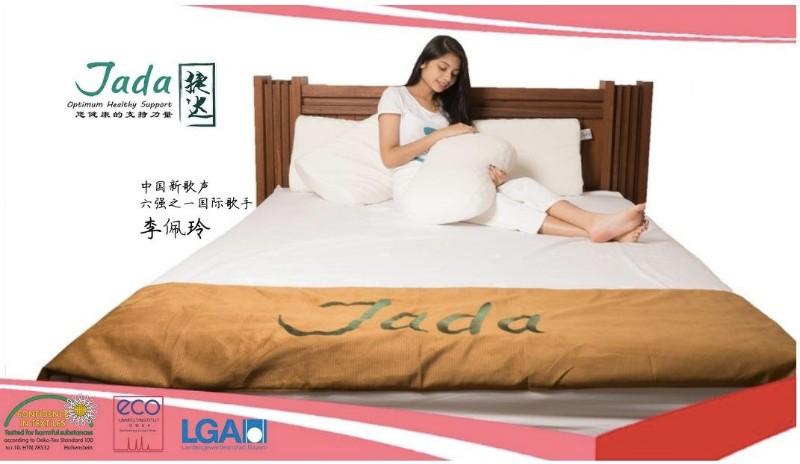 马来西亚原装进口Jada(捷达)纯天然乳胶床垫批发代理
