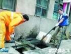 青山区管道清淤多年的疏通清淤经验丰富