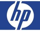 西安HP售后(惠普笔记本电脑售后服务中心)