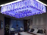 led吸顶灯客厅灯长方形低压水晶灯卧室家居灯具批发灯饰一件代发