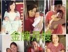 中高端外籍家庭服务上海雅歌涉外家政