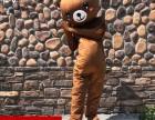 出租玩偶服皮卡丘朱迪粉红豹跳跳虎大黄鸭网红熊基围虾大白熊本熊