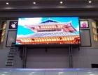 软膜灯箱厂家 LED大屏幕安全用电的安全措施