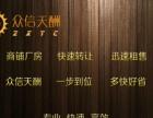 咸阳本地专业团队【众信】帮你出租厂房减少你的出租烦