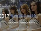 上海演出 外籍乐队 中外舞蹈 节目表演 主持人等
