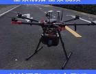 天津VR全景拍摄,720全景漫游