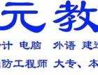 滁州顺利拿到证书的升学历机构是哪家-滁州升学历学校在哪里