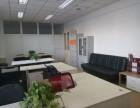 办公室会议室出租 时租教室 东直门聚才大厦精装办公