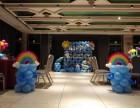 欢迎预订气球布置宝宝宴氛围布置