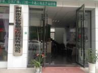荆州沙市LED单双色显示屏,室内外全彩屏制作安装维修