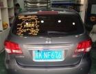 北京汽车E系列 2014款 1.5 手动 乐天版-京南固安小平精