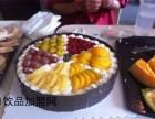 金凤成祥蛋糕加盟条件是什么?选择加盟一家蛋糕店在廊坊能赚钱吗