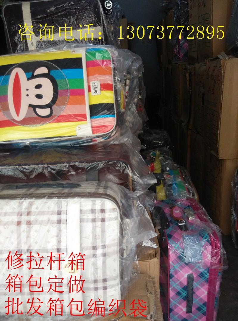 郑州市箱包批发,从业17年