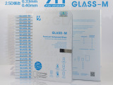 iPhone6钢化玻璃膜三星小米苹果手机贴膜厂家直销保护钢化贴膜