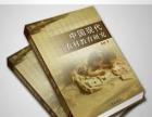 大连书刊印刷|出版书刊|手册印刷|杂志印刷设计