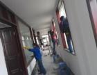 开荒保洁 玻璃清洗 地毯清洗 两路清洁保洁
