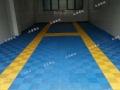 展会地上用拼装格栅、软地砖