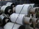 美国PET印花卷筒膜(期货)