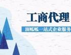 深圳顶呱呱注册股份有限公司条件有哪些?