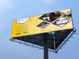 大型户外喷绘 3D喷画 高清写真 招牌安装