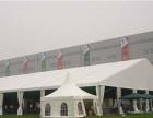秦皇岛帐篷、展会帐篷、欧式帐篷、出租销售-高山