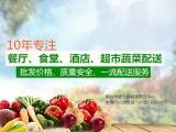 惠州汇万佳蔬菜配送蔬菜食材配送惠阳博罗仲恺食堂蔬菜配送