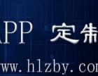 PC端十手机端十APP开发三网合一系统开发