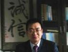 宜昌刑事律师,就找杨国尧律师