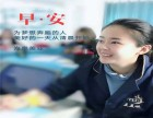 半永久培训班-半永久培训学校-北京十大专业韩式半永久培训学院