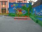石家庄幼儿园墙面彩色绘画 专业墙体喷绘