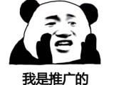 广州浩天文化传媒主营快手短视频爆款推广