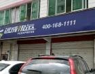 彭水 汉关路加油站旁 商业街卖场 60平米