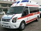 正規,救護車出租,救護車長短途跨省護送