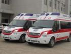 阳江120救护车出租电话是多少长途跨省转院收费价格多少