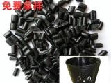 产销营养钵 花盆用EVA拼图料 条料再生塑料颗粒