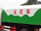 厂家直销2-20吨吸污车吸粪车洒水车高压清洗车价格优惠中