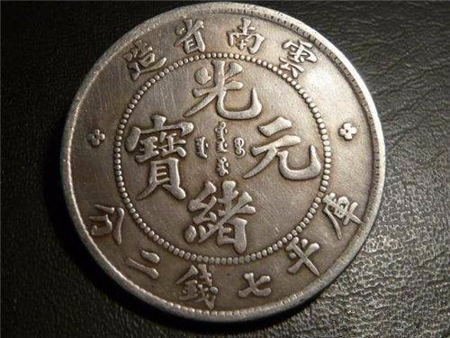 双龙寿字币真的那么值钱吗?值多少钱?