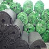 厂家直供正品B2级防火橡塑板 橡塑海绵 橡塑保温板 消防保温材料